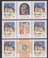 Serbia 2007 Kalenic Monastery, Stamp-vignette-stamp, MNH (**) Michel 214 - Serbia