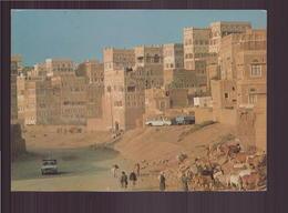 YEMEN SANA A CASA TIPICA - Yémen