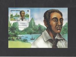 POLYNESIE.  YT  Cartes-maximum    N° 319  1988 - Cartes-maximum