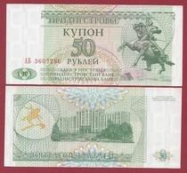 Transnistrie 50 Rublei 1993 (UNC-NEUF) --(4) - Russie
