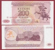 Transnistrie 200 Rublei 1993 (UNC-NEUF) --(5) - Russie