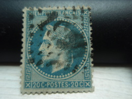 Timbre Empire Français 20 C. Napoléon III  Lauré. 29 B  Oblitéré. 1959 - 1863-1870 Napoléon III Lauré