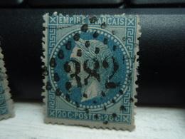 Timbre Empire Français 20 C. Napoléon III  Lauré. 29 B  Oblitéré. 3827 - 1863-1870 Napoléon III Lauré