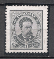 Portugal, 1882/3, # 56 Dent. 11 3/4 , MNG - 1862-1884 : D.Luiz I