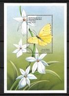 MADAGASCAR 1998 BUTTERFLIES, Birds And Flowers MNH - Butterflies