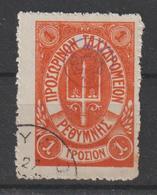 Crète 1899 Bureaux Russes 31 Oblit. Used - Creta