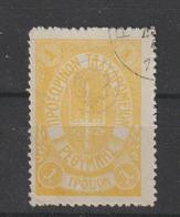Crète 1899 Bureaux Russes 35 Oblit. Used - Creta