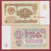 Russie 1 Ruble 1961  (UNC-NEUF) --(66) - Russie