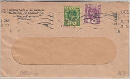 Ceylon - 5+15 C. Georg V. Perfin Firmenlochung Brief Colombo 1932 - Sri Lanka (Ceylon) (1948-...)