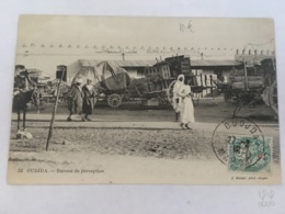 CPA MAROC - OUDJA - 32 - Bureau De Perception - Maroc