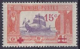 TUNISIE     N°64** - Tunisie (1888-1955)