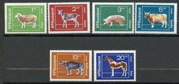 Bulgarie, Yvert 2071/2076**, Scott 2158/2163**, MNH - Ungebraucht