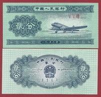Chine 2 Fen 1953 (V V VIII) (UNC-NEUF) (94) - Chine