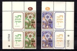 Israël YT N° 32/33 En Paires Avec Tabs Neufs ** MNH. TB. A Saisir! - Israel