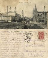 Belarus Russia, VITEBSK Витебск, Smolenskaya Street, Kostel (1915) Postcard - Belarus