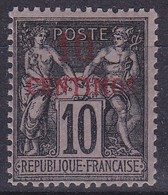 MAROC      N°3**   Type I   N Sous B - Maroc (1891-1956)