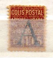 FRANCE COLIS POSTAL N° 83 1.65 BRUN S JAUNE APPORT A LA GARE SURCHARGE A   OBL - Neufs