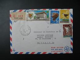 Lettre Thème UAMPT  Et Animaux Oiseaux Cigale Des Mers  Sénégal 1971   Pour La Sté Générale En France Paris - Senegal (1960-...)
