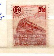 FRANCE COLIS POSTAL N° 188B 5F CARMIN VALEUR DECLAREE SANS FILIGRANE NEUF SANS CHARNIERE - Paquetes Postales