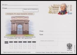 198 RUSSIA 2009 ENTIER POSTCARD Os 244 Mint ORLOV State MINISTER MILITARY ARTILLERY POLITIC Tsarskoe Selo GATE ARC ARCH - Ganzsachen