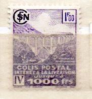 FRANCE COLIS POSTAL N° 181 1F VIOLET VIADUC DE FONTPEDROUSE INTERET A LA LIVRAISON NEUF SANS CHARNIERE - Paketmarken