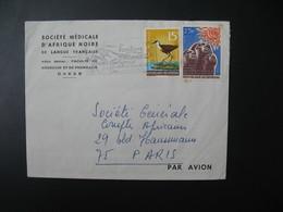 Lettre Thème  Animaux  Oiseaux Et Année De L'éducation Sénégal  Pour La Sté Générale En France Bd Haussmann Paris - Senegal (1960-...)