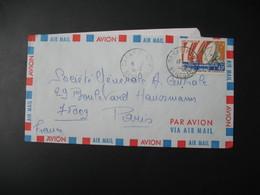 Lettre Thème  Station Terrienne De Gandoul Sénégal  1973 Pour La Sté Générale En France Bd Haussmann Paris - Senegal (1960-...)