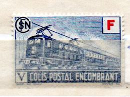 FRANCE COLIS POSTAL N° 203 (3F90 BLEU COLIS ENCOMBRANT NEUF SANS CHARNIERE - Neufs