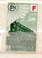FRANCE COLIS POSTAL N° 202 (4F70) VERT LIVRAISON A DOMICILE  NEUF SANS CHARNIERE - Neufs