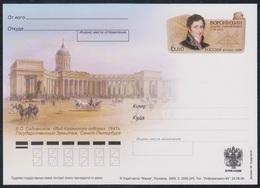 199 RUSSIA 2009 ENTIER POSTCARD Os 245 Mint VORONIKHIN ARCHITECT ARCHITEKT Petersburg KAZAN CATHEDRAL Kutuzov Horse PSo - Ganzsachen