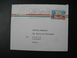 Lettre Thème Campement Niokolo-Koba   Sénégal  1970 Pour La Sté Générale En France Bd Haussmann Paris - Senegal (1960-...)