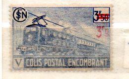 FRANCE COLIS POSTAL N° 207 3F90 S 3F50 BLEU COLIS ENCOMBRANT NEUF SANS CHARNIERE - Neufs