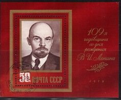 Russie URSS 1979 Yvert BF 137 Oblitéré (AB66) - Blocks & Sheetlets & Panes