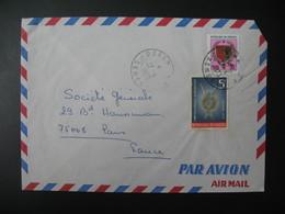 Lettre Thème Animaux Poissons Et Armoiries  Sénégal  1973  Pour La Sté Générale En France Bd Haussmann Paris - Senegal (1960-...)