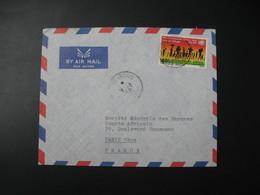 Lettre Thème Haut Commissariat Nations Unies Pour Les Réfugiés Sénégal 1970  Pour La Sté Générale En France Paris - Senegal (1960-...)