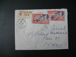 Lettre Recommandé 155 Thème Exposition Philatélique De Riccione Sénégal 1973 Pour La Sté Générale En France Paris - Senegal (1960-...)