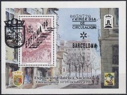 ESPAÑA 1996 Nº 3451 USADO PRIMER DIA - 1991-00 Usati