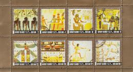 Egyptology - Labels - ( Complete Sheet - Egyptian Art - Egyptology ) - MNH (**) - Aegyptologie