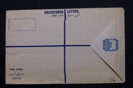 PALESTINE - Entier Postal En Recommandé , Non Circulé - L 57417 - Palestine