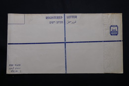 PALESTINE - Entier Postal En Recommandé , Non Circulé - L 57419 - Palestine