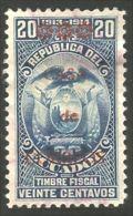 314 Equateur Postal Tax Stamp 20c No Gum Sans Gomme (ECU-91) - Equateur