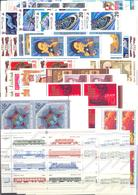 1985. USSR/Russia, Complete Year Set, 4 Sets In Blocks Of 4v Each + Sheetlets + Sheets, Mint/** - 1923-1991 USSR