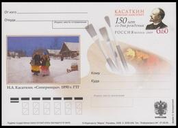203 RUSSIA 2009 ENTIER POSTCARD Os 249 Mint KASATKIN PAINTER PAINTING PEINTRE KUNST Woman Femme ETHNIC COSTUME PSo - Ganzsachen