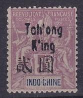 Tch'ong-K'ing     N°63* - Tch'ong-K'ing (1902-1922)