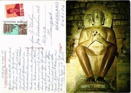 CPM AK The Big Budha In Mendut Temple Near Borobudur INDONESIA (730014) - Indonesien