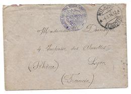 WWI MILANO 1916 3 BATTAGLIONE FANTERIA MILIZIA BOCONCELLI SOLDAT DUNOYER IMPASSE ALOUETTES LYON - ENV MILITAIRE - Military Mail (PM)