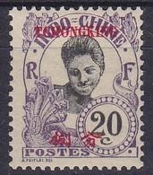 Tch'ong-K'ing     N°46** - Tch'ong-K'ing (1902-1922)