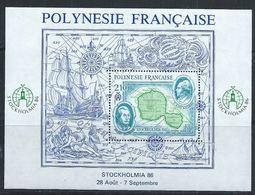 Polynésie YT Bloc 12 XX / MNH - Blocchi & Foglietti