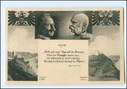 U3976/ Kaiser Franz Josef   Kaiser Wilhelm  WK1 AK 1914 Leopoldsberg + Gutenfels - Royal Families
