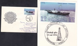 1994.Turkmenistan. 115 Years Of The Nobel Brothers Partnership. 1879 - 1994.OIL. - Factories & Industries